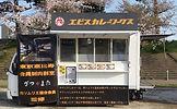エビスカレーワークス.JPG