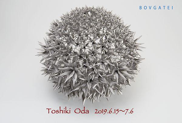 織田隼生  exhibition 「Appearance」