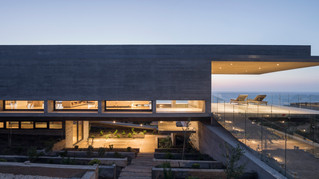 Casa H on Archdaily