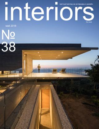 Interiors n• 38