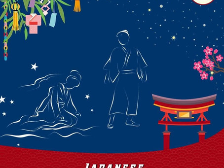 The Star Festival    -Tanabata sama-