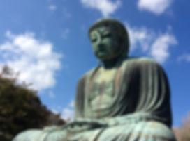 Daibutsu en Kamakura