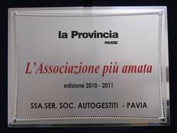 edizione 2010-2011