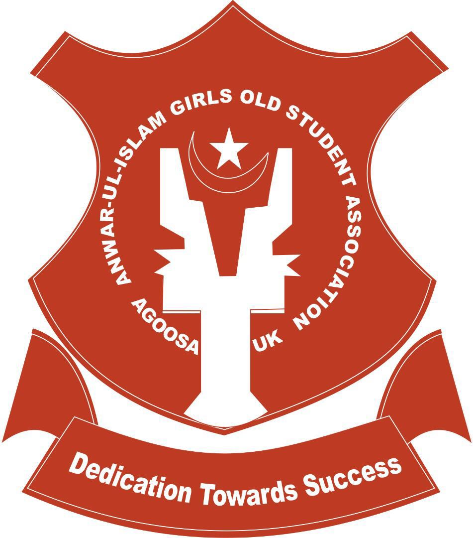 04. Anwar Ul Islam Girls old Students Association  (AGOOSA UK).