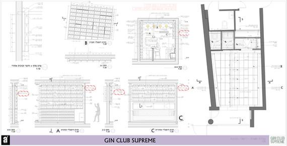 gin club supreme-דיספליי.jpg