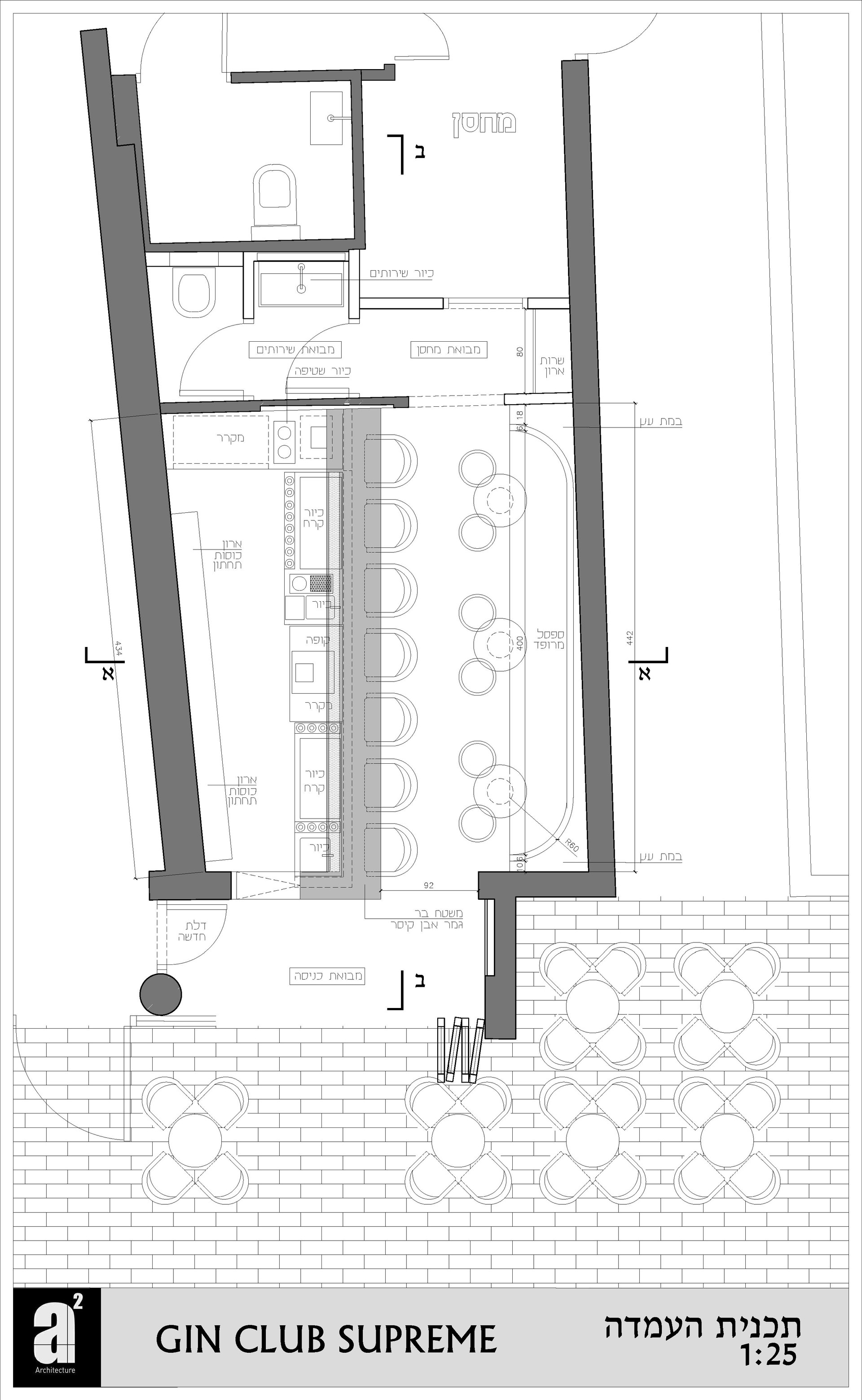 gin club supreme-layout plan.jpg
