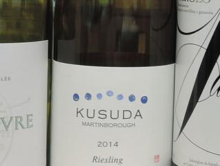 ワインセミナー報告:クスダワイン