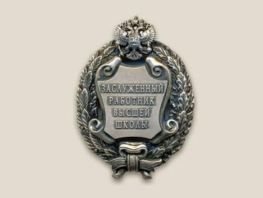 Поздравляем Миру Яковлевну Мишлимович