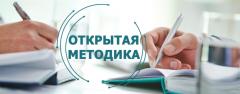 Открытая методика — 2020: Детская литература и язык нового поколения (22 октября 2020, Санкт-Петербу