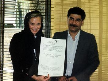 Iran Nom Doc Sign.JPG