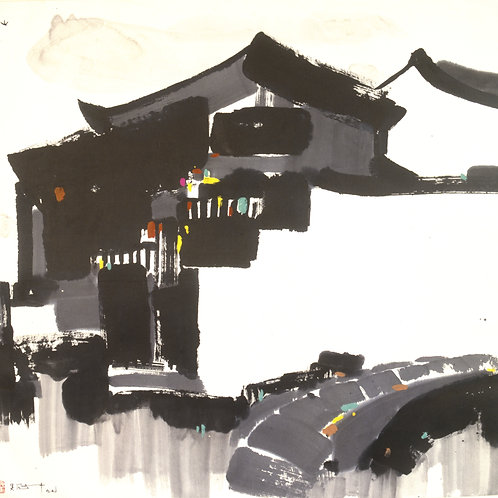 "CHINA Paper A - Wu Guanzhong (1919 - 2010) ""The Old House at Hometown"""