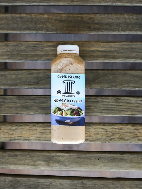 Greek Islands Dressing