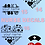 Thumbnail: Customized Nurse Tumbler