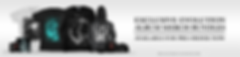 Disturbed-StoreBanner-1440x340_2_.png