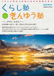 vol_051_big.jpg