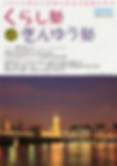 vol_050_big.jpg