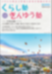 スクリーンショット 2020-04-12 15.53.01.png