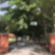 Kayal Nila Pathway.jpg
