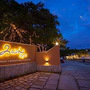 Kayal Entrance.jpg