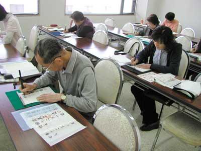 筆ペン教室様子8