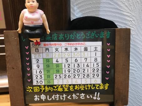 6月カレンダー:美容室Brickブリックヘアサロン住之江区