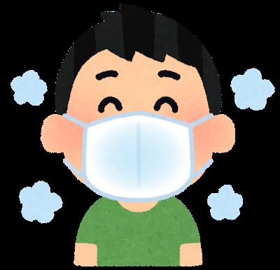 コロナウイルス感染防止対策(7/24現在)