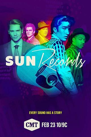 sun records.jpg