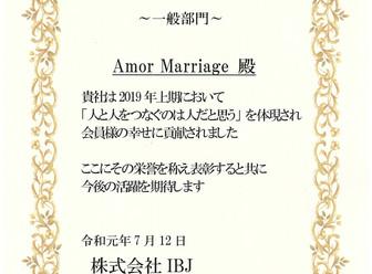 成婚優秀賞受賞!!