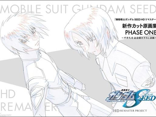 Mobile Suit Gundam SEED HD REMASTER genga art pre-order teases new scenes
