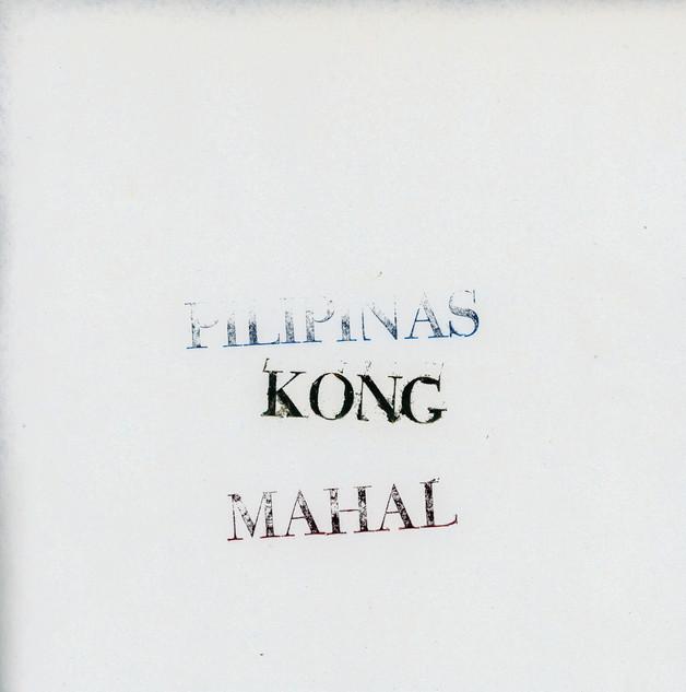 Pilipinas Kong Maha.jpg