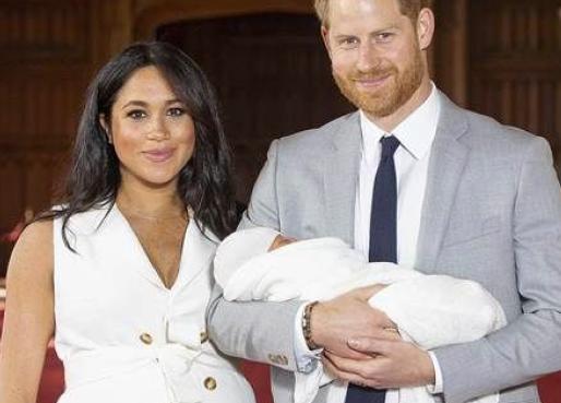 A New Royal Baby!