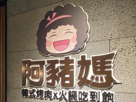 Resto ala Korea Yang Ada Di Ximending, Taipei Taiwan