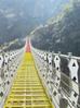 Jembatan Terpanjang & Tertinggi di Taiwan, Spot Foto Baru Yang Unik Menegangkan #Nantou