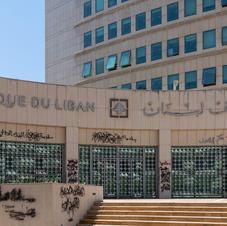 Beirut 2021