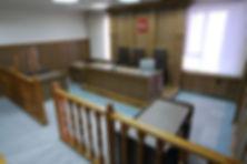 Защита в суде кассационной инстанци