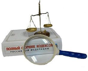 Адвокатское расследование