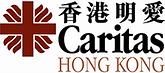 香港明愛.png