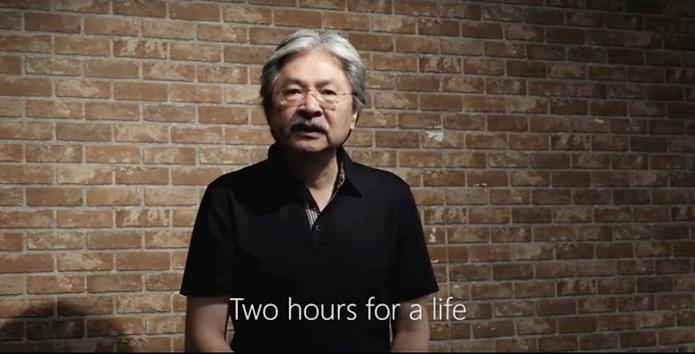 曾俊華先生支持「2 Hours For A Life」活動