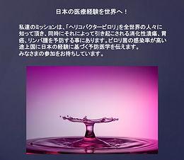 hp-poster_edited.jpg