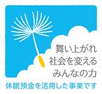 janpia-symbol.png