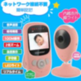 粉色01.jpg