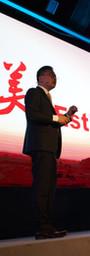 Sinergija 2.0 - Liu Feng predavanje
