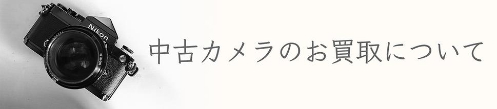 kaitori_top.png