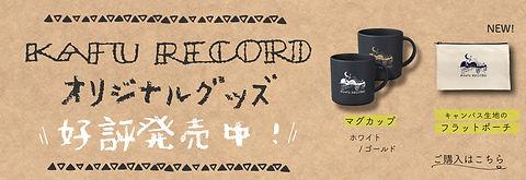 チケット風-02.jpg
