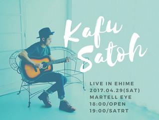 4月29日(土)は松山LIVEです!
