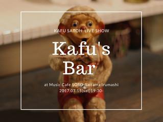 kafu's bar 7/15