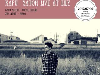 明日7月9日は横浜Lilyライブ!