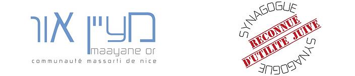 Bandeau-logo-MO.png