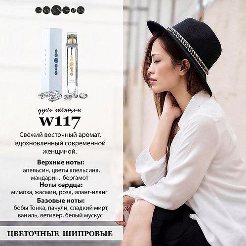 Духи № 117 для ценителей аромата Chanel - Coco Mademoiselle