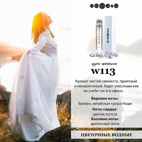 Духи № 113 для ценителей аромата Bvlgari - Omnia Crystalline